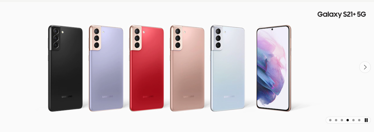 Móviles Samsung regalos para San Valentín